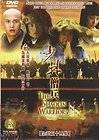 The Shaolin Warriors 5 Disc Set