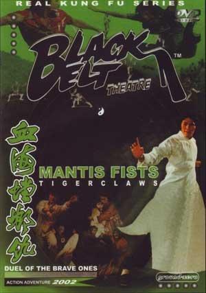 Black Belt Mantis Fists