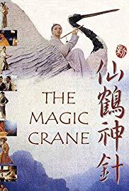 The Magic Crane